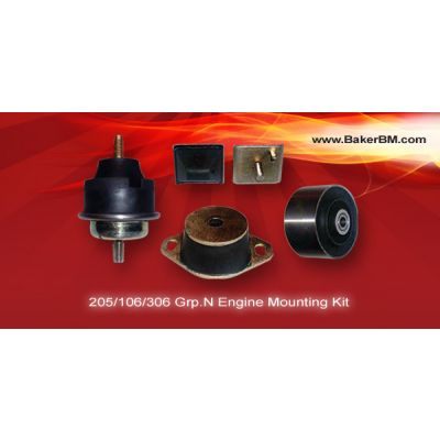 205 Grp.N Top Engine Mount